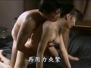 Uncensored vintage jap video